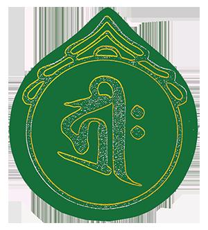 Reiki 2 Okuden du 24 au 26 septembre 2021